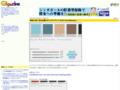 相性の良い色を自動でピックアップしてくれる「ColorBlender」 - GIGAZINE