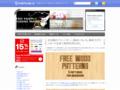 木目調のフリーパターン素材いろいろ。無料でダウンロード出来て商用利用もOK。 | GIMP2の使い方
