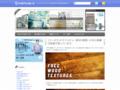 フリーのウッドテクスチャー素材5種類。木目の綺麗な画像が揃っています。 | GIMP2の使い方
