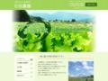 長野県産レタスは高原野菜の「アグリル」