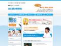 【茨木市の整体】口コミで評判の整体・鍼灸「はだ鍼灸整骨院」