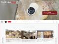 オンラインマガジン & Eコマース サイト HaiColor (ハイカラー)