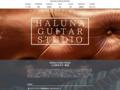 Haluna Guitar Studio