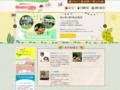 保育士求人サイト Bloom labo(ブルームラボ)様サイトのサムネイル