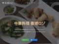 http://hongkongroji.com/