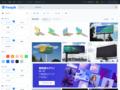 看板 に関するベクター画像、写真素材、PSDファイル | 無料ダウンロード