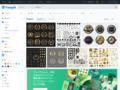 バッジ に関するベクター画像、写真素材、PSDファイル | 無料ダウンロード