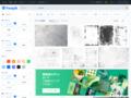 グランジ に関するベクター画像、写真素材、PSDファイル | 無料ダウンロード