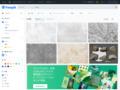 石 に関するベクター画像、写真素材、PSDファイル | 無料ダウンロード