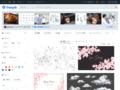 紙 に関するベクター画像、写真素材、PSDファイル | 無料ダウンロード