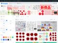 送料 スタンプ に関するベクター画像、写真素材、PSDファイル   無料ダウンロード