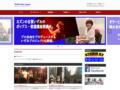 K2ミュージックアカデミー