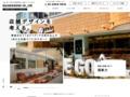 店舗デザインを考える<グーグーの空間作り>