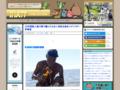 20年間無人島で裸で暮らす日本人男性を海外メディアが一斉報道 : カラパイア