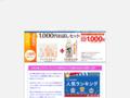 日本盛のトライアルセット「米ぬか美人」の口コミ