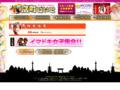 【西院】 アルバイト情報「京町ばいと」
