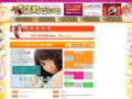 【京都】 日払い求人情報「京町ばいと」