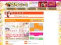 【京町ばいと】 京都セクキャバ求人アルバイト情報
