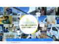 便利屋札幌ライフライン24