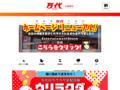 万代 札幌藤野店サムネイル
