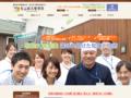 【愛媛県松山市の鍼灸接骨院】松山鍼灸接骨院