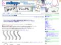 ブラシスクリプトを使ってみる:基礎編 - mdiapp&コミラボ 非公式マニュアル