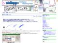素材ブラシを使ってみる - mdiapp&コミラボ 非公式マニュアル