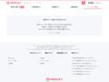 新生児黄疸が出た子はADHDが多かった - MEDLEYニュース