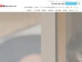 株式会社 長崎リサイクルサービスサムネイル