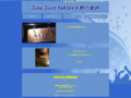 Juke Joint NASH