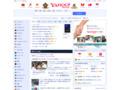 Yahoo 皆さんご存知のサイトです。タイムリーなニュースがいつも気になりついつい検索してしまいます。グーグルサイトと一味違いそこが魅力です。
