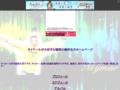 ネイマールが大好きな福岡の中学生のホームページ。