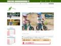 ランニングバイクのネット通販|NicoRide(ニコライド)