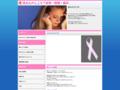 乳がんのしこり?症状・特徴・痛み