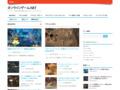 オンラインゲームドットネット