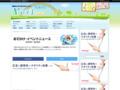 京王線「高尾山口駅」がリニューアルオープン!利用者の感想は 「和風」 「アウトドア」 「明るい」|おでかけガイド-東京版