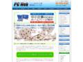 合資会社ピーシーウェブ様サイトのサムネイル