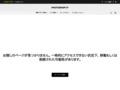 バレンタイン2013、ハート型デザインの無料ベクター素材30個まとめ - PhotoshopVIP