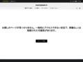 クリックしたくなるボタンデザイン、Photoshop無料PSD素材50個まとめ - Photoshop VIP
