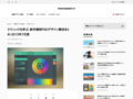 テクニックを学ぶ、新作無料PSDデザイン素材まとめ 2013年7月度 - Photoshop VIP