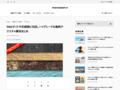 Webサイトや印刷物に対応、ハイグレードな無料テクスチャ素材まとめ - PhotoshopVIP