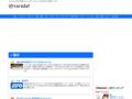 「海外ホテル料金比較&予約サイト」アップルワールド