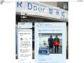 【広島県広島市の整体】R.Door(アールドア)整体院