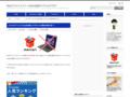 メルカリがパソコンから出品も購入もできないのは業者対策が狙い? | WebでストレスフリーLifeを目指すリゲルのブログ