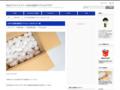 せどりで必要な梱包材・ラベルシールのオススメ一覧 | WebでストレスフリーLifeを目指すリゲルのブログ