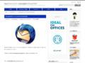 Thunderbirdでメールソフトをクラウド化する方法 | WebでストレスフリーLifeを目指すリゲルのブログ