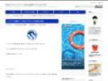 ワードプレスで画像やリンクの挿入ができないときの原因と対処法 | WebでストレスフリーLifeを目指すリゲルのブログ