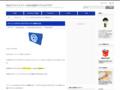 ヤフーメールのアドレスを1アカウントで11個作る方法 | ネット社会を便利に力強く生きるためのリゲルのブログ