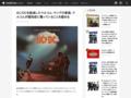 AC/DCを脱退したマルコム・ヤングの家族、マルコムが認知症に罹っていることを認める (2014/10/02) | 洋楽 ニュース | RO69(アールオーロック) - ロッキング・オンの音楽情報サイト