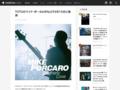 TOTOのマイク・ポーカロがALSで3月15日に他界 (2015/03/16)| 洋楽 ニュース | RO69(アールオーロック) - ロッキング・オンの音楽情報サイト